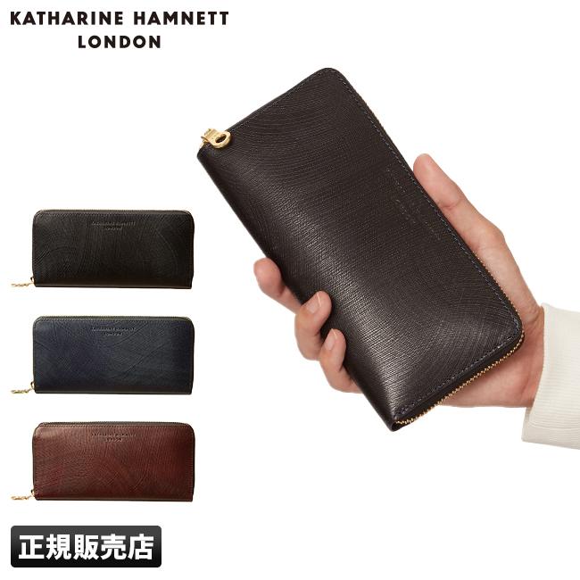 キャサリンハムネット 財布 長財布 本革 L字ファスナー メンズ レディース KATHARINE HAMNETT 490-57305