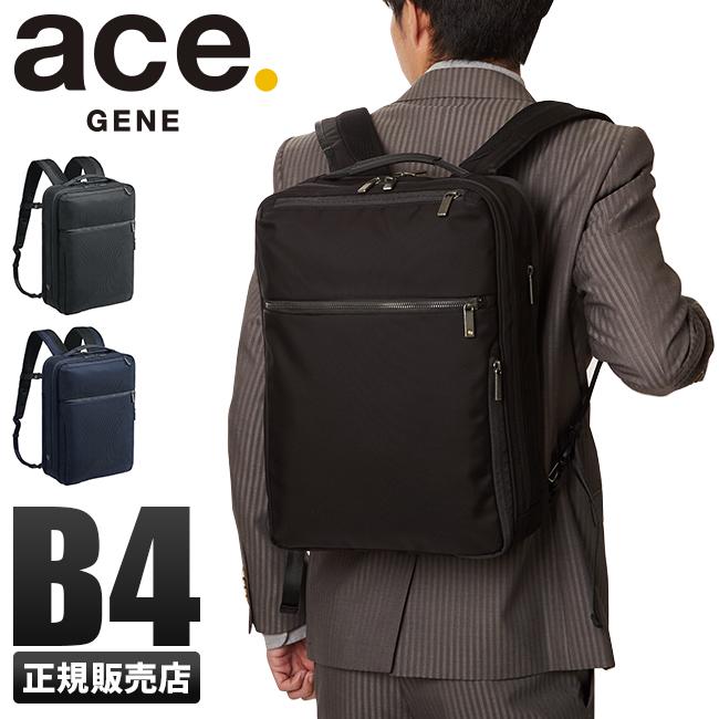 エース ジーンレーベル ガジェタブルCB リュック ビジネスリュック メンズ B4 ACE 62362