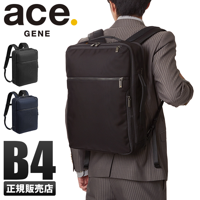 エース ジーンレーベル ガジェタブルCB リュック ビジネスリュック メンズ B4 ACE 62363