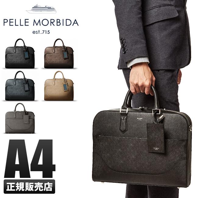 ペッレモルビダ キャピターノ ブリーフケース ビジネスバッグ 本革 型押しレザー A4ファイル CA015