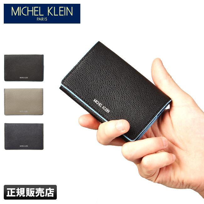 ミシェルクラン コインケース 小銭入れ 牛革 型押しレザー mk071