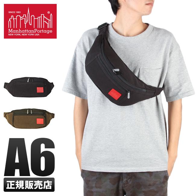 新商品/コード/マンハッタンポーテージ/ワックスナイロン/ウエストバッグ【mp1101wxn】