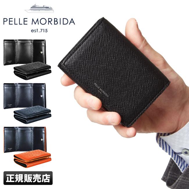 【カードで+6倍|8/5限定】ペッレモルビダ バルカ オーバーロード 三つ折り財布 本革 PELLE MORBIDA pmo-ba319