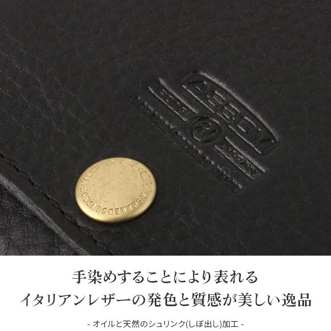 【楽天カードで+4倍|9/20限定】アッソブマネークリップ財布小銭入れコインケース本革オイルドシュリンクレザーAS2OV101405