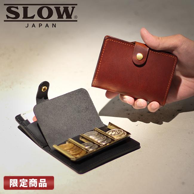 SLOW 財布 コインキャッチャー コインケース 小銭入れ スロウ ハービー herbie hs66ii