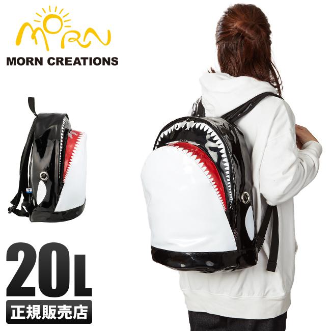 モーンクリエイションズ シャチリュック オルカリュック 20L MORN CREATIONS KW-101 メンズ レディース キッズ