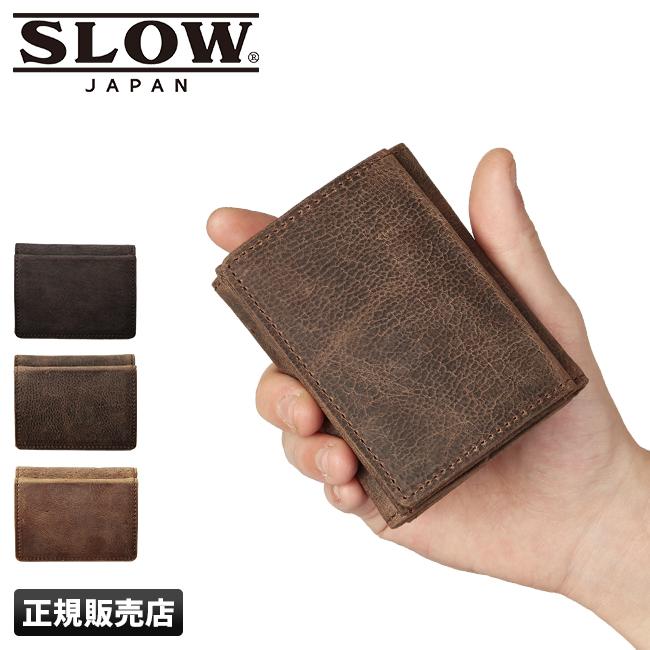 【カードで+6倍|8/5限定】スロウ クーズー 三つ折り財布 本革 SLOW so743i