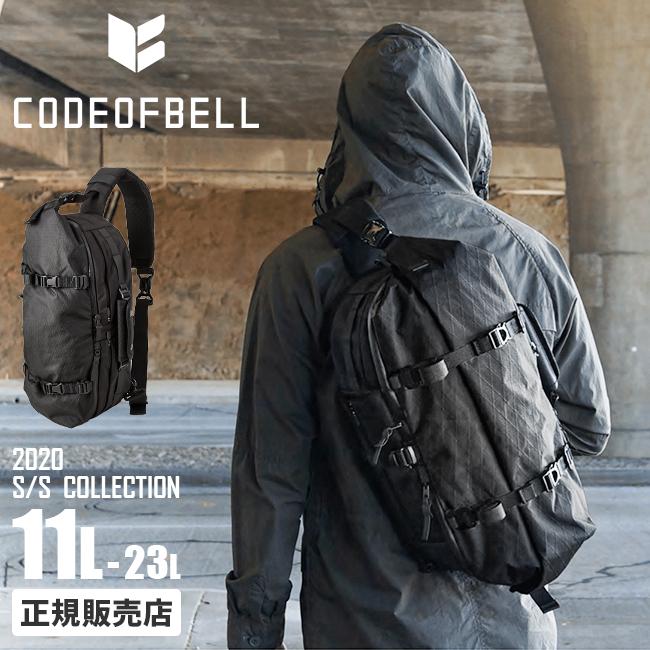 【追加最大+11倍 5/5限定】コードオブベル マルチバッグ CODE OF BELL x-pak