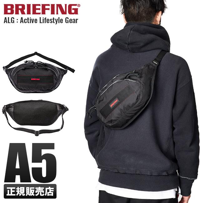 【カード+10倍|6/10限定】ブリーフィング ウエストバッグ ボディバッグ メンズ BRIEFING ALG bra193l55