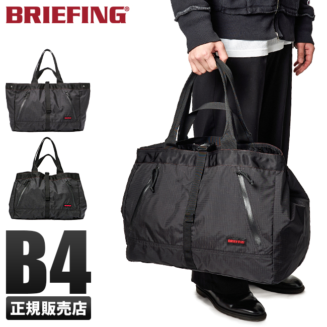 【追加最大+11倍|5/5限定】ブリーフィング トートバッグ メンズ 大きめ 大容量 B4 BRIEFING ALG bra193t57