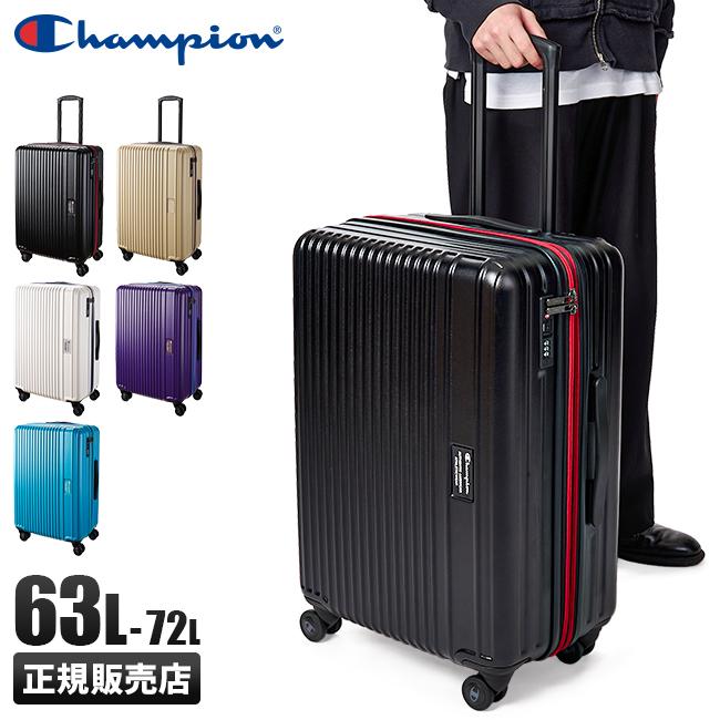 【カードで追加+7倍】チャンピオン スーツケース Mサイズ 63L/72L 拡張 軽量 champion 06642