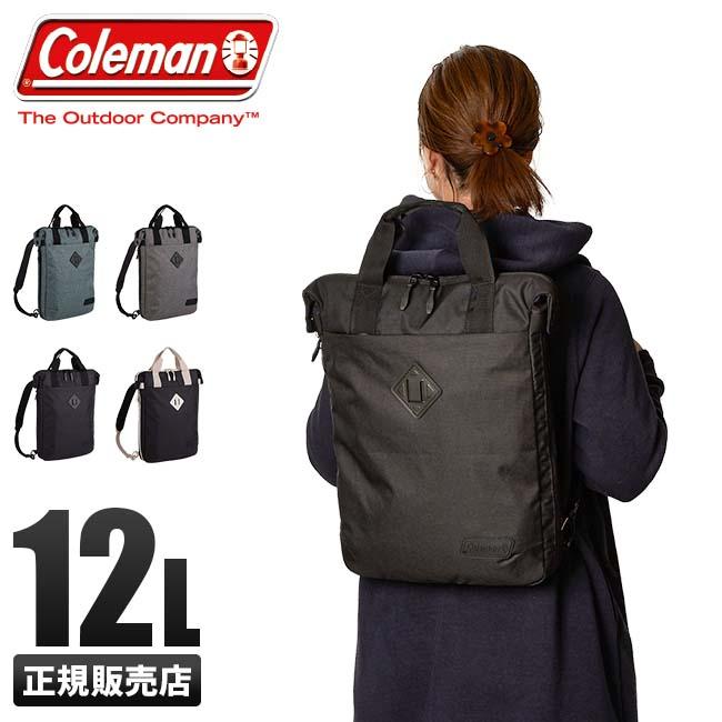 【カードで追加+7倍】コールマン リュック 12L メンズ レディース トートリュック 軽量 coleman otg-12