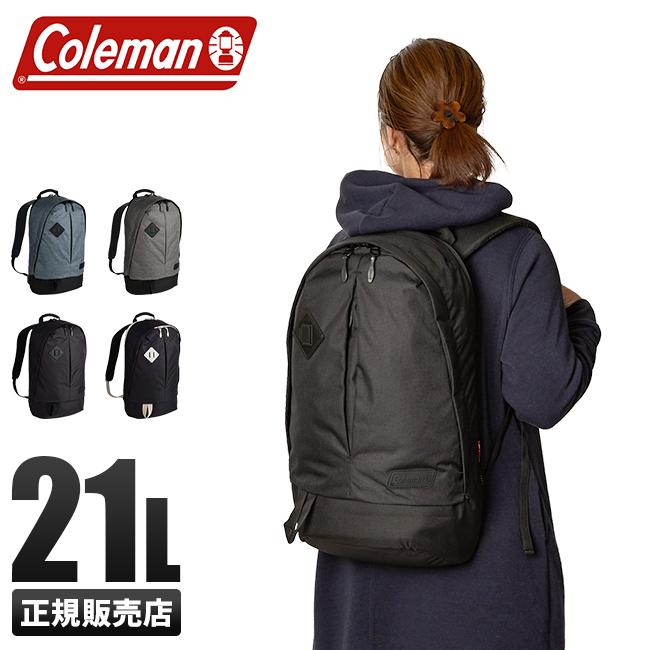 コールマン バックパック リュックサック デイパック メンズ レディース 男性 女性 オフザグリーン21 21L otg-21