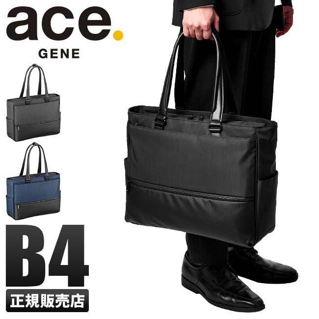 【カードで+6倍|8/5限定】エースジーン コンビライト トートバッグ ビジネストート メンズ ファスナー付き 大容量 軽量 B4 ace.GENE 62512