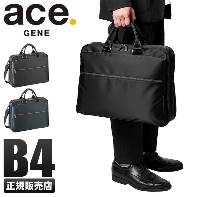 【カードで追加+7倍】エースジーン ビジネスバッグ メンズ B4 軽量 ace.GENE 62525 スリブライト