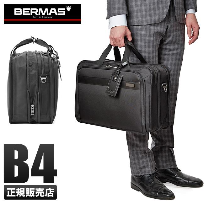 【カードで追加+7倍】【1年保証】バーマス ディグリー ビジネスバッグ メンズ B4 ノートPC 拡張 出張 自立 大容量 2WAY BERMAS 60467