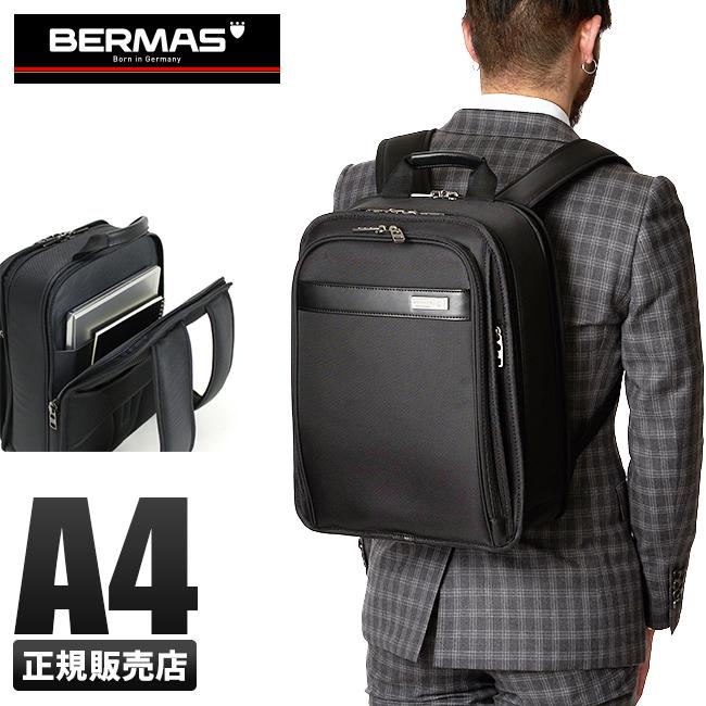 【カードで+6倍|8/5限定】【1年保証】バーマス ディグリー ビジネスリュック メンズ A4 ノートPC 大容量 BERMAS 60468