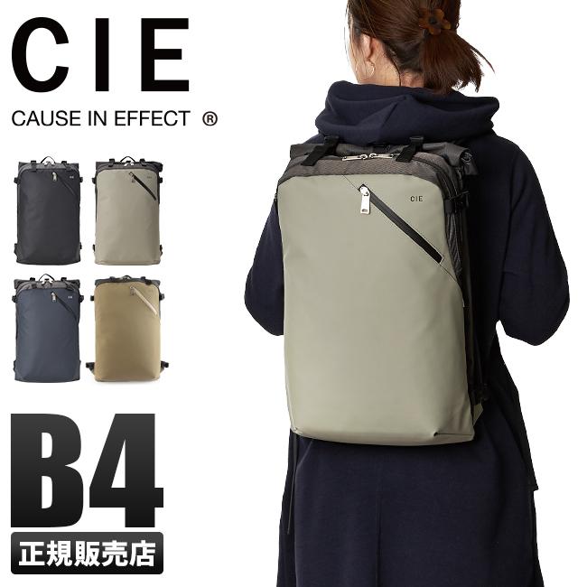 CIE シー リュック バックパック デイパック メンズ レディース ブランド 防水 ヴァリアス VARIOUS 021800