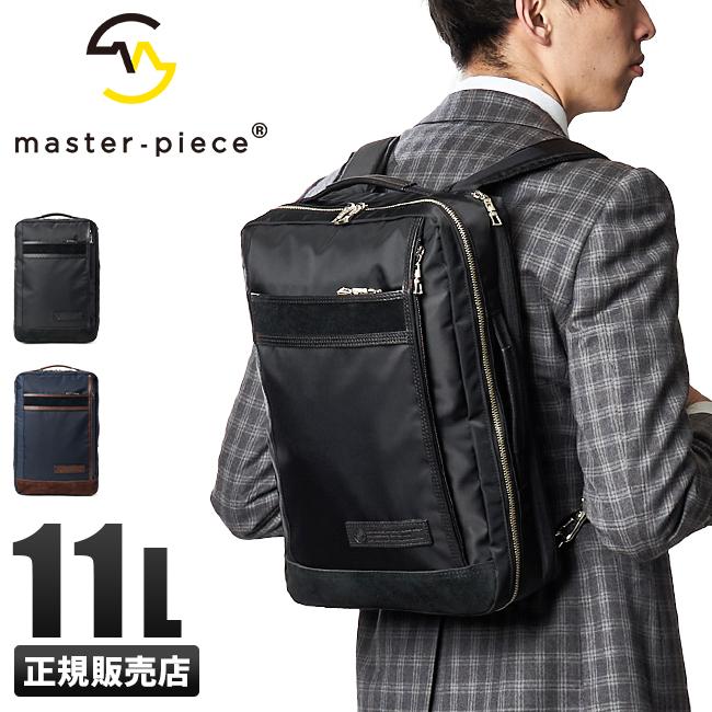 【最大+5倍|9/10限定】マスターピース リュック ビジネスリュック メンズ A4 11L デンシティ master-piece 01399