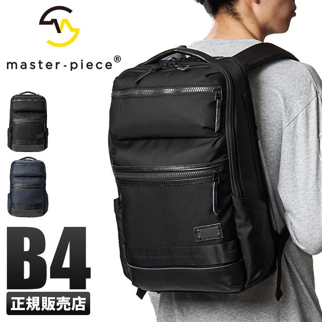 【最大+5倍 9/10限定】マスターピース リュック ビジネスリュック メンズ B4 21L ライズ master-piece 02261