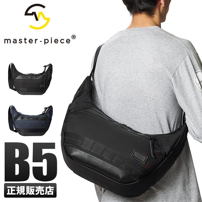 【最大+5倍|9/10限定】マスターピース ショルダーバッグ メンズ 斜めがけ かっこいい B5 ライズ master-piece 02264
