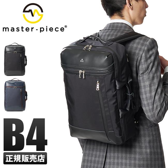 【最大+5倍|9/10限定】マスターピース リュック ビジネスリュック メンズ B4 13L ストリーム master-piece 55530