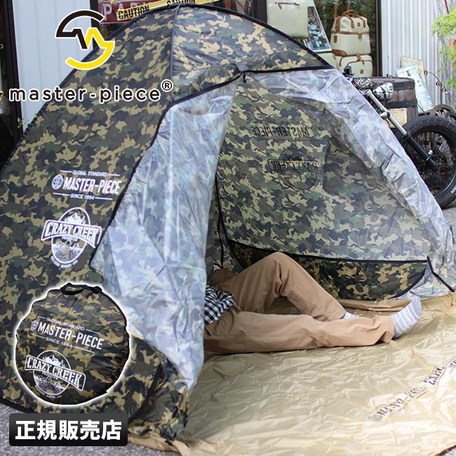 【カード+10倍|6/10限定】【在庫限り】マスターピース テント 2人用 3人用 簡単 撥水 キャンプ ピクニック サンシェード 室内 master-piece 747006
