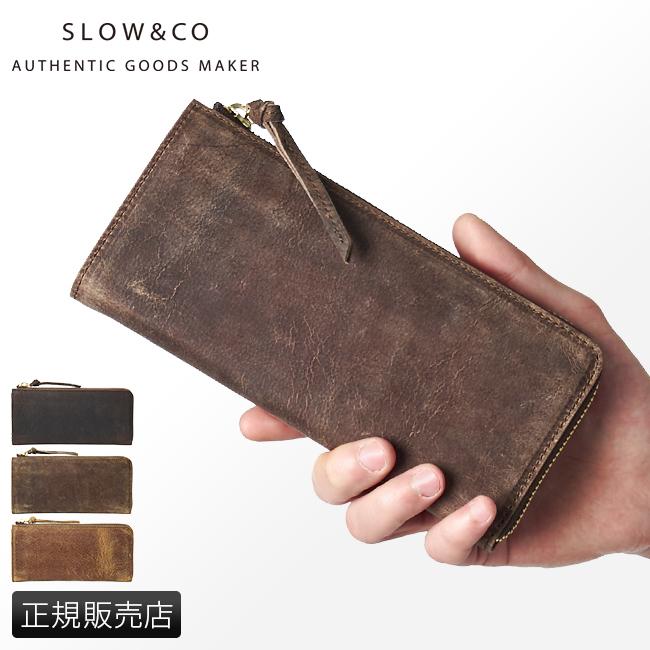 【カードで+6倍 8/5限定】スロウ 長財布 本革 メンズ レディース ブランド SLOW kudu クーズー Lジップロングウォレット 333s81i