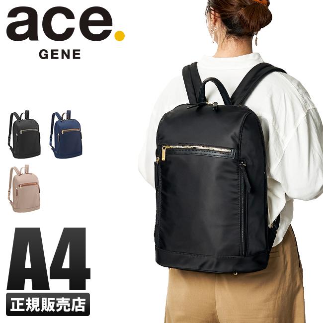 【カードで+6倍|8/5限定】エースジーン ビジネスバッグ ビジネスリュック レディース A4 通勤 大人 軽量 ace.GENE ACE 10422