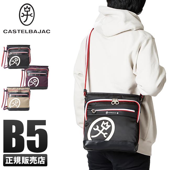 【カードで+6倍|8/5限定】カステルバジャック ドビー ショルダーバッグ メンズ レディース CASTELBAJAC 63152