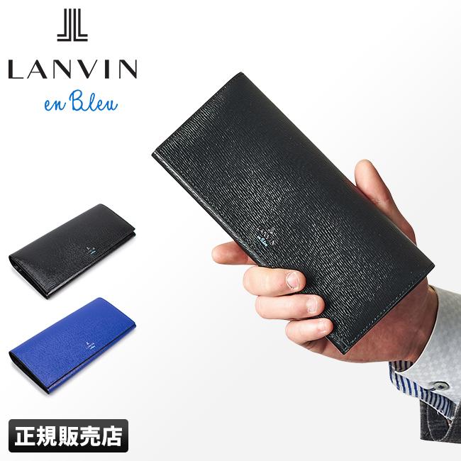 【カードで+6倍|8/5限定】ランバンオンブルー 長財布 メンズ レディース ブランド 小銭入れ付き LANVIN en Bleu ワグラム 579605