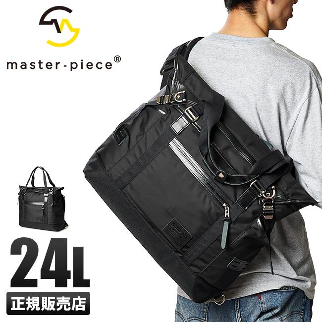 【最大+5倍 9/10限定】マスターピース トートバッグ メッセンジャーバッグ メンズ ファスナー付き 大容量 24L 撥水 防水 ポテンシャルver.2 master-piece 01742-V2