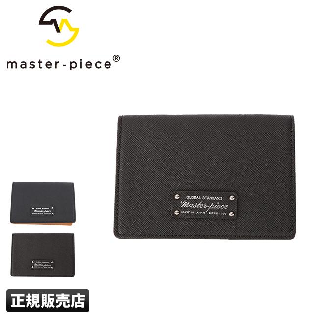 【最大+5倍|9/10限定】マスターピース 名刺入れ カードケース 本革 型押しレザー メンズ ノーブル master-piece 525084