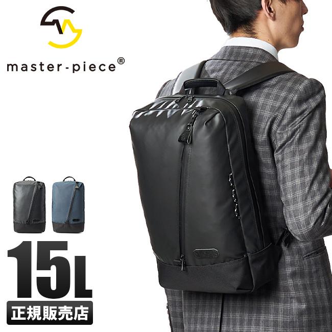 【カードで+6倍|8/5限定】マスターピース リュック ビジネスリュック メンズ A4 15L 撥水 防水 スリック master-piece 55554