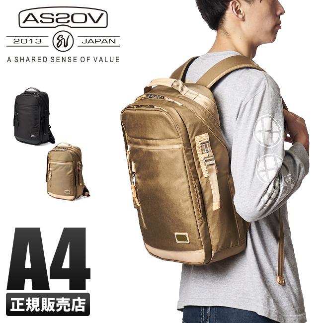 アッソブ リュック ビジネスリュック メンズ A4 AS2OV EXCLUSIVE BALLISTIC NYLON 061329