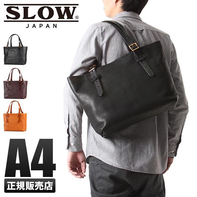 SLOW バッグ トートバッグ メンズ ファスナー付き 本革 A4 スロウ ルボーノ rubono 300s26cg