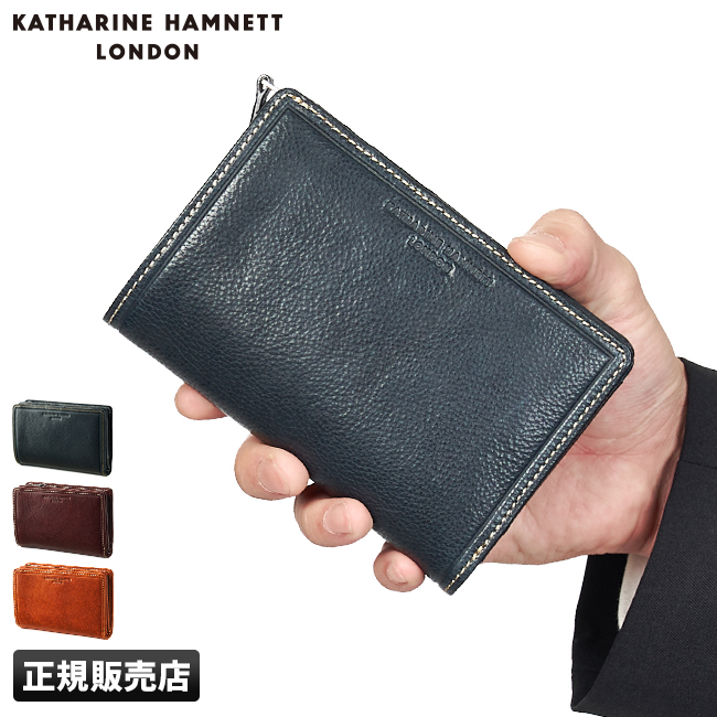 キャサリンハムネット 財布 二つ折り財布 本革 メンズ レディース ミドル KATHARINE HAMNETT 490-58202