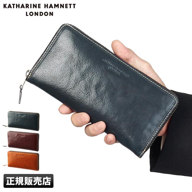【カードで+6倍|8/5限定】キャサリンハムネット 財布 長財布 本革 メンズ レディース ラウンドファスナー KATHARINE HAMNETT 490-58204