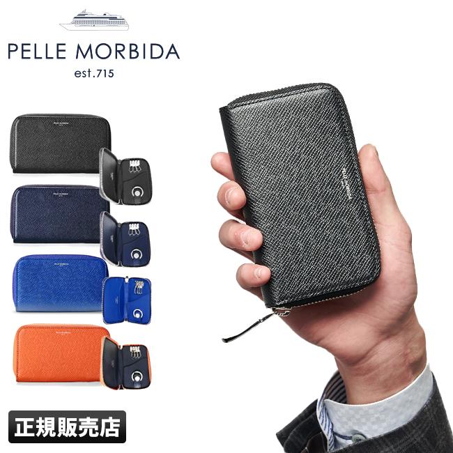 ペッレモルビダ バルカ オーバーロード キーケース メンズ 本革 PELLE MORBIDA baac003
