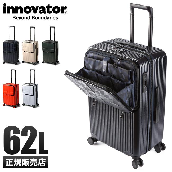 【2年保証】イノベーター スーツケース Mサイズ 62L フロントポケット 軽量 innovator INV60