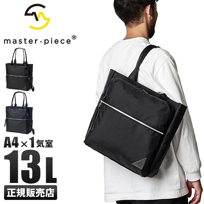 【最大+5倍|9/10限定】マスターピース トートバッグ 2WAY A4 13L ヴァリアス master-piece 24212