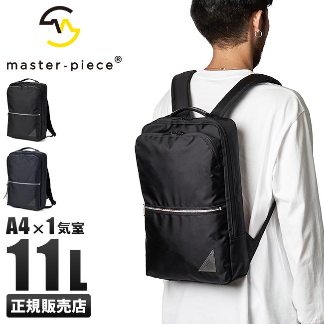 【最大+5倍|9/10限定】マスターピース リュック ビジネスリュック ビジネスバッグ A4 11L ヴァリアス master-piece 24215
