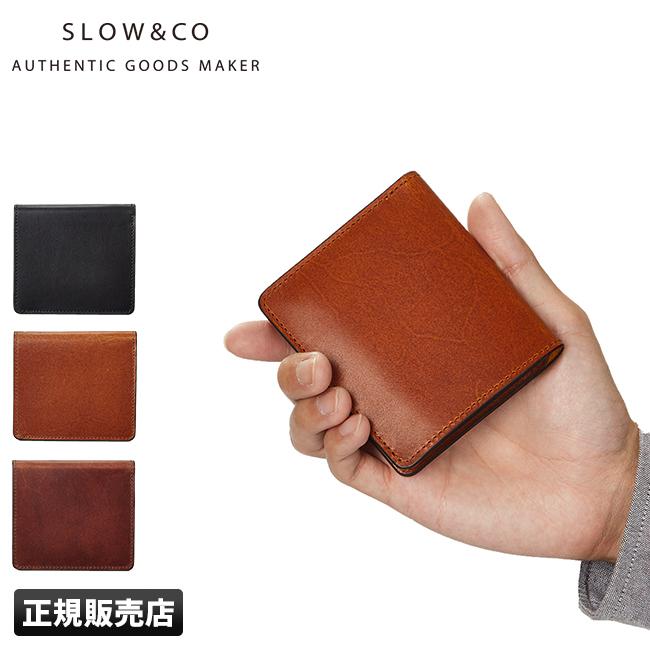 【最大+7倍|9/10限定】SLOW 財布 二つ折り財布 本革 ミニ コンパクト スロウ ハービー herbia so738i