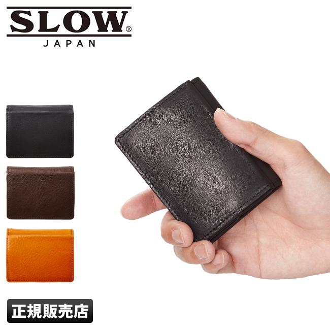 【最大+7倍|9/10限定】SLOW 財布 三つ折り財布 本革 ミニ コンパクト スロウ ボーノ bono so742i