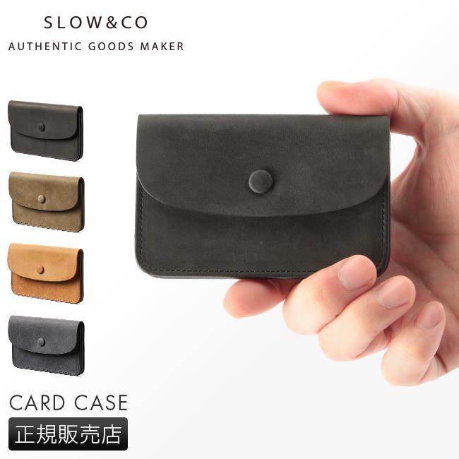 【カードで+6倍|8/5限定】SLOW 名刺入れ 本革 カードケース メンズ レディース SLOW ingrasat so751i