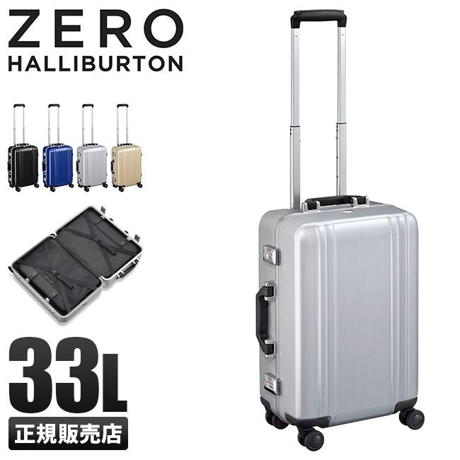 【最大+7倍|9/10限定】ゼロハリバートン スーツケース 33L Sサイズ 機内持ち込み ZERO HALLIBURTON Classic Polyca 2.0 ポリカーボネート エース 8056200