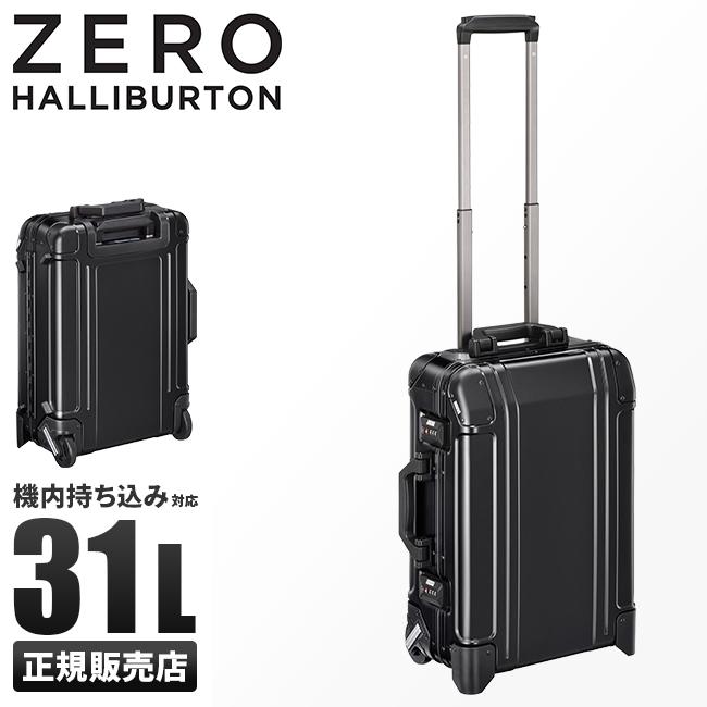【最大+7倍|9/10限定】ゼロハリバートン スーツケース 機内持ち込み Sサイズ 31L 二輪 アルミ ZERO HALLIBURTON GEO Aluminum 3.0 エース 9425300