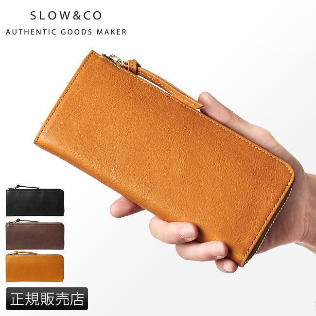 SLOW 財布 長財布 本革 L字ファスナー レディース ブランド ボーノ スロウ bono 333s76i