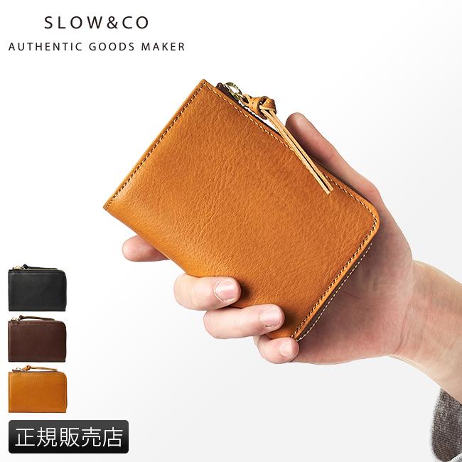 SLOW 財布 ミニ財布 二つ折り財布 本革 レディース ミニウォレット コンパクト スロウ ボーノ bono 333s77i