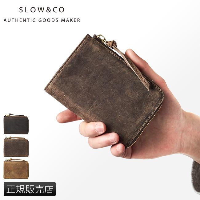SLOW 財布 ミニ財布 二つ折り財布 本革 メンズ ミニウォレット コンパクト スロウ クーズー kudu 333s82i